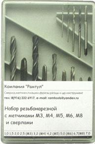 сверла veritas для нарезания шипов